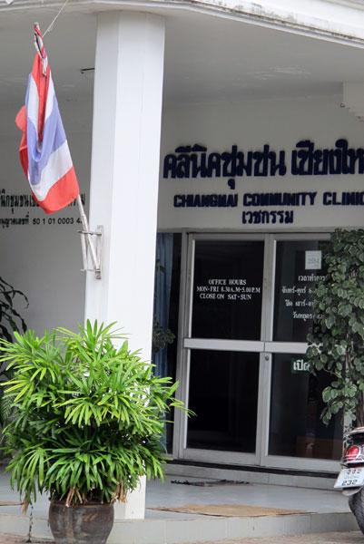 Chiang Mai Community Clinic