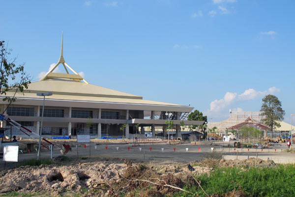 Chiang Mai Convention Center