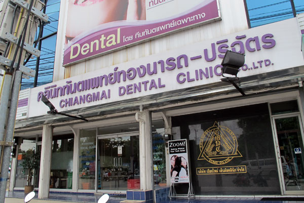 Chiang Mai Dental Clinic Co., Ltd.