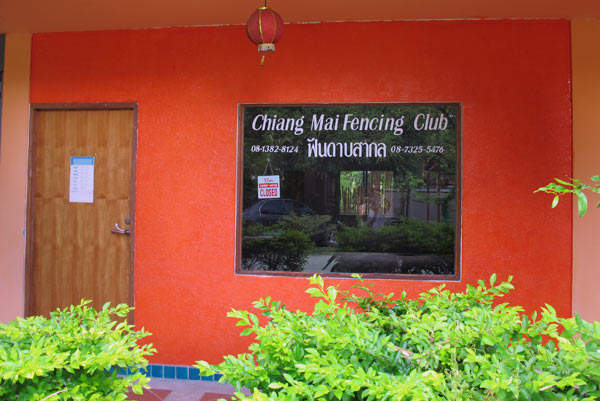 Chiang Mai Fencing Club