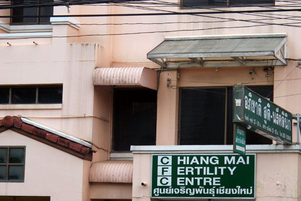 Chiang Mai Fertility Center
