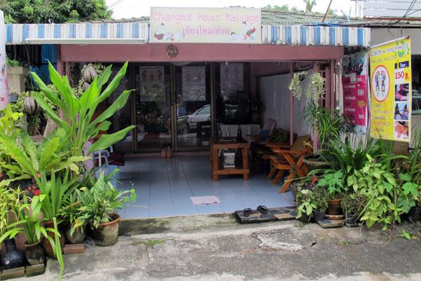 Amrita garden chiang mai for Classic house chiang mai massage