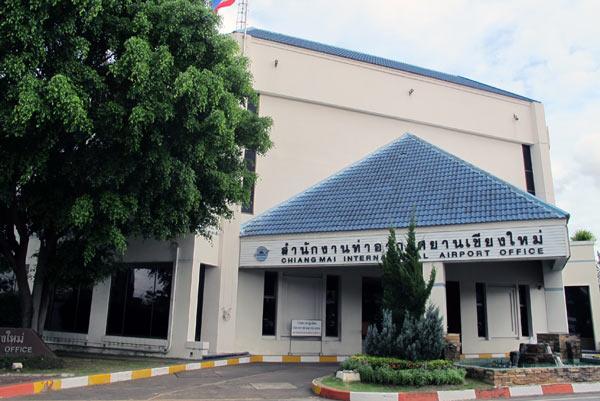 Chiang Mai International Airport Office