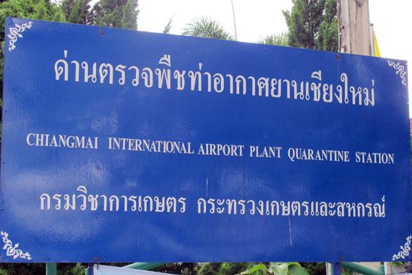 Chiang Mai International Airport Plant Quarantine Station