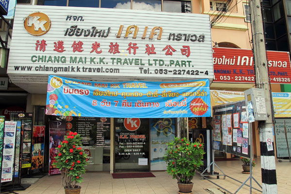 Chiang Mai K.K. Travel Ltd., Part.