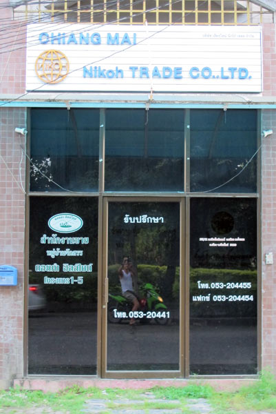 Chiang Mai Nikoh Trade Co., Ltd. @Chiang Mai Land