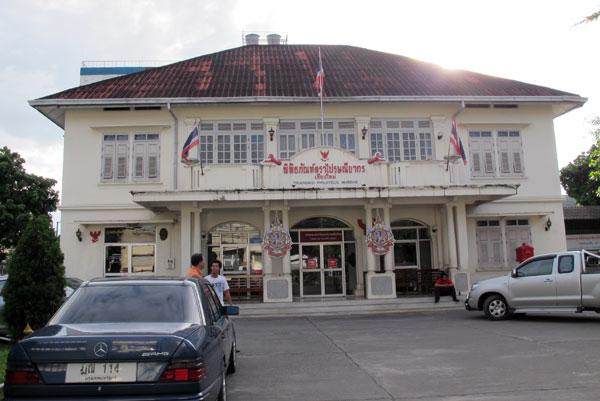 Chiang Mai Philatelic Museum
