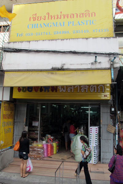 Chiang Mai Plastic