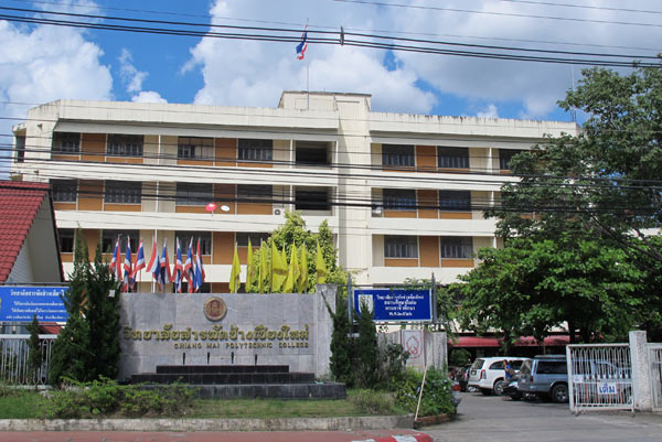 Chiang Mai Polytechnic College