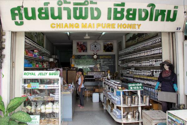 Chiang Mai Pure Honey