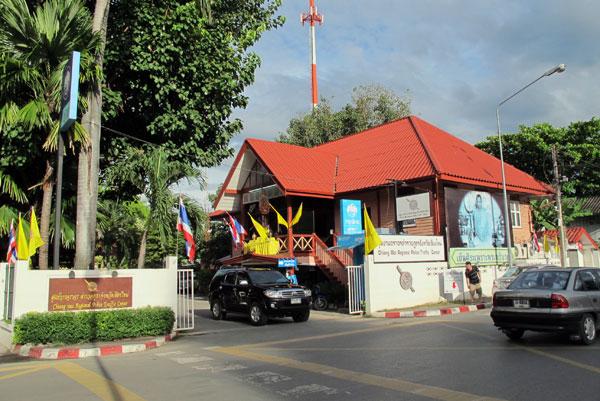 Chiang Mai Regional Police Traffic Center