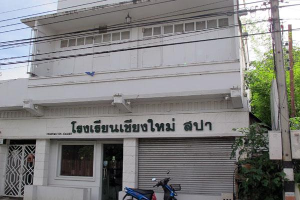Chiang Mai Spa Academy