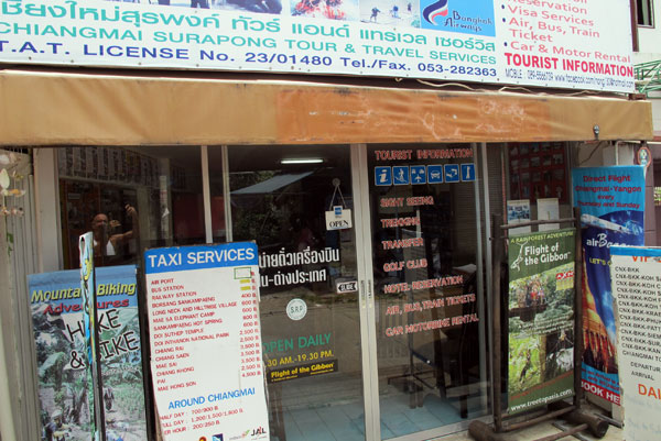 Chiang Mai Surapong Tour & Travel Services
