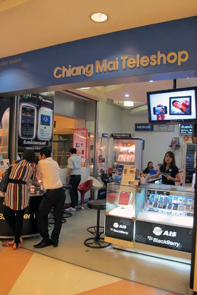 Chiang Mai Teleshop @Central Airport Plaza