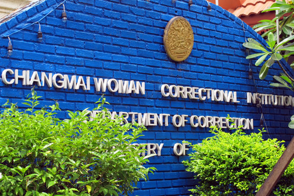 Chiang Mai Women's Correctional Institution