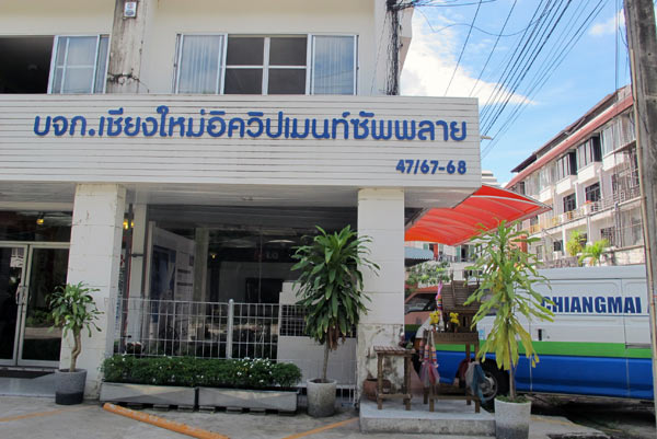 Chiangmai Air Service
