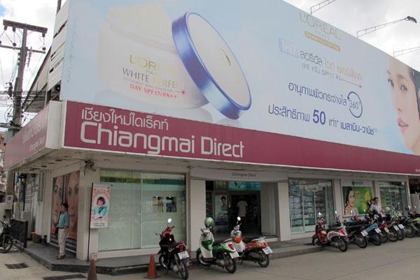 Chiangmai Direct (Tanin Rd)