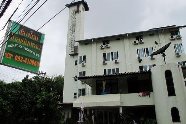 Chiangmai Golden Place