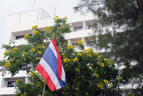 Chiangmai Neurological Hospital