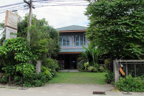 Chiangmai Pet Care Center