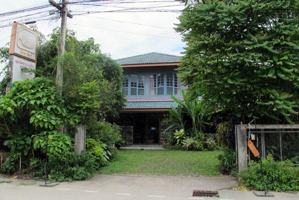 Chiangmai Pet Care Center
