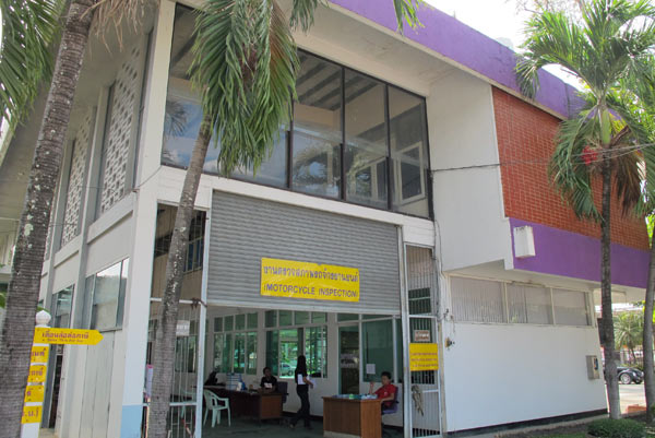 Chiangmai Provincial Land Transport Office 1