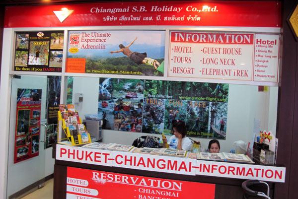 Chiangmai S.B. Holiday Co., Ltd. @Chiang Mai Airport