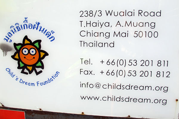 Child's Dream Foundation' photos