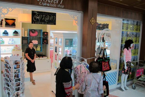 Chitralada Shop @Chiang Mai Airport