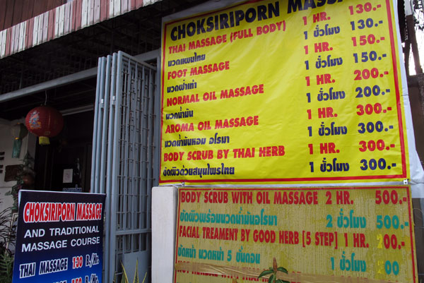 Choksiriporn Massage