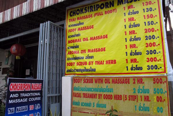 Choksiriporn Massage