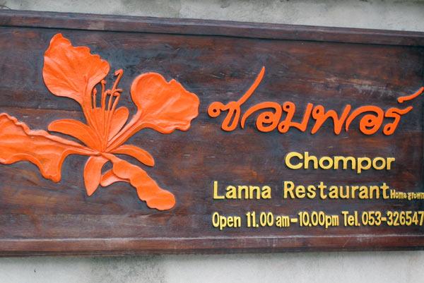 Chompor Lanna Restaurant