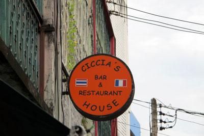 Ciccia's house