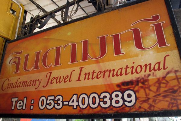 Cindamany Jewel International