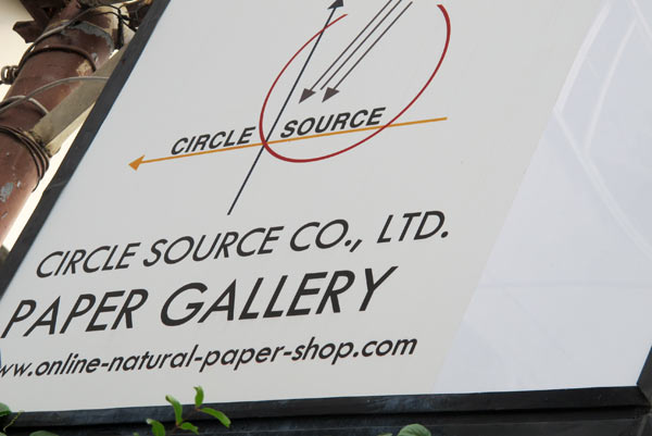 Circle Source Co., Ltd.