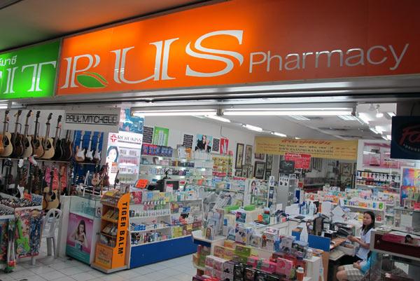 Citrus Pharmacy @Kad Suan Kaew
