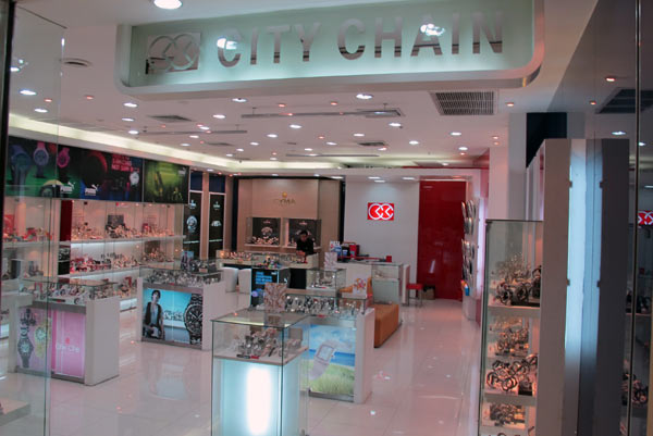 City Chain @Central Airport Plaza