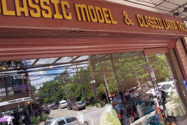 Classic Model & Classic Lanna Thai