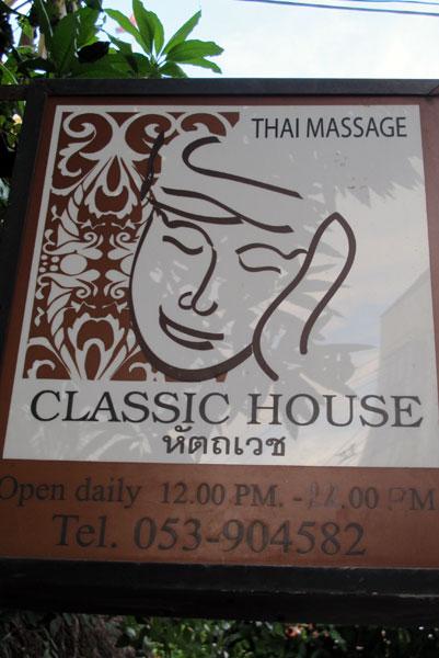 Classique House Massage