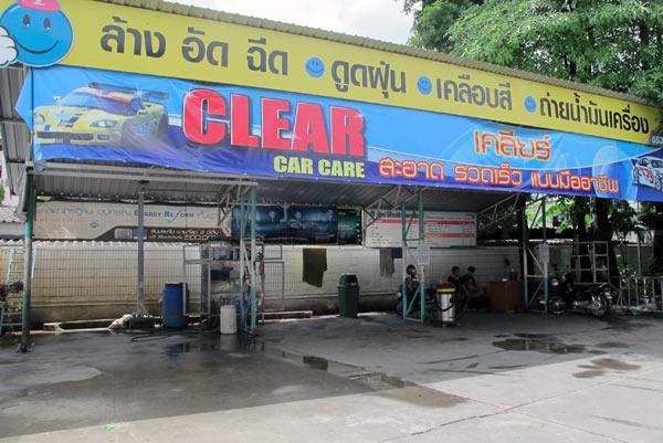 Clear Car Care @Petronas Kod Cha Sarn