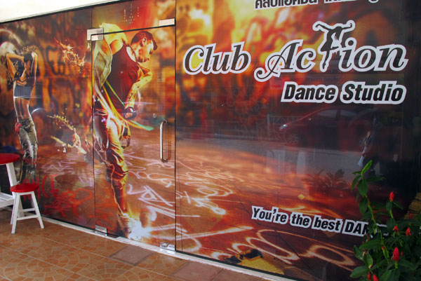 Club Action Dance Studio