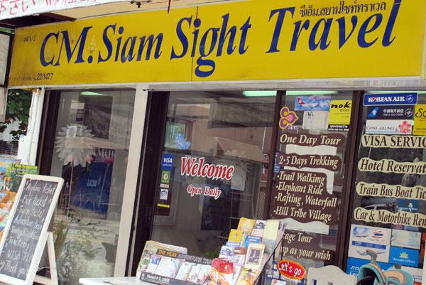 CM Siam Sight Travel