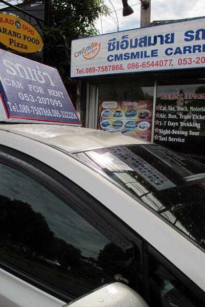 CM Smile Car Rent