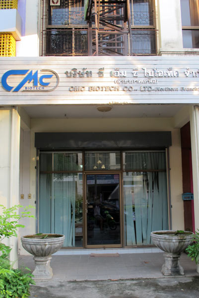 CMC Biotech Co., Ltd. @Chiang Mai Land