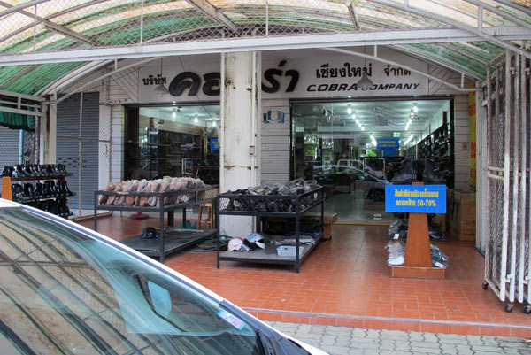 Cobra Company @Chiang Mai Land
