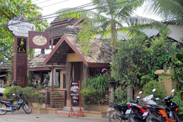 Coffee Corner @Antique House