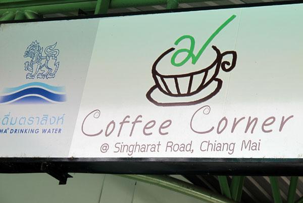 Coffee Corner (Singharat Rd)