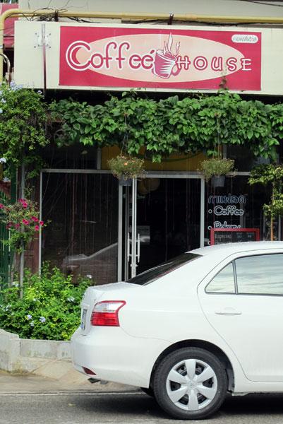 Coffee House @Riverside House