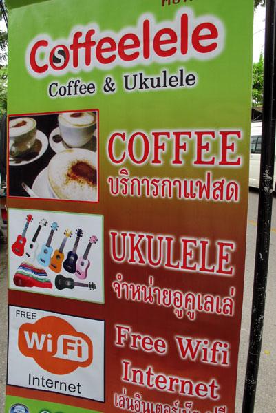 Coffeelele