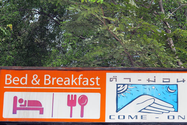 Come-On Bed & Breakfast